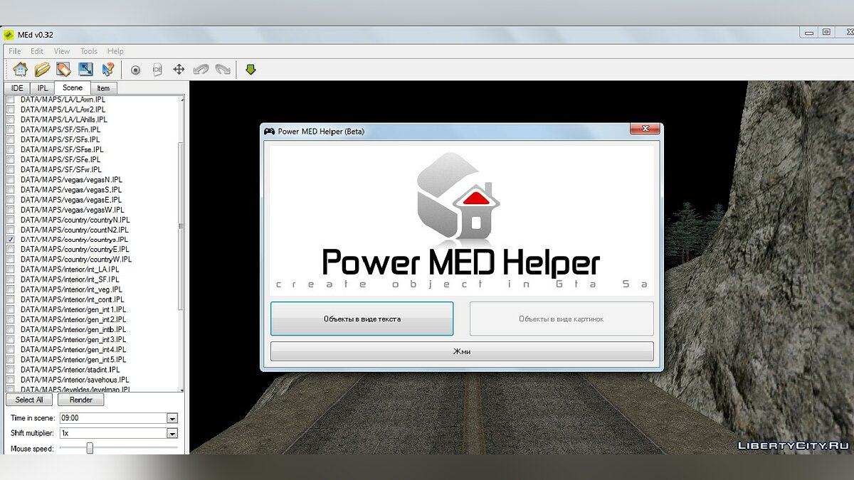 Map editor Power MED Helper v 1.0 beta for GTA San Andreas