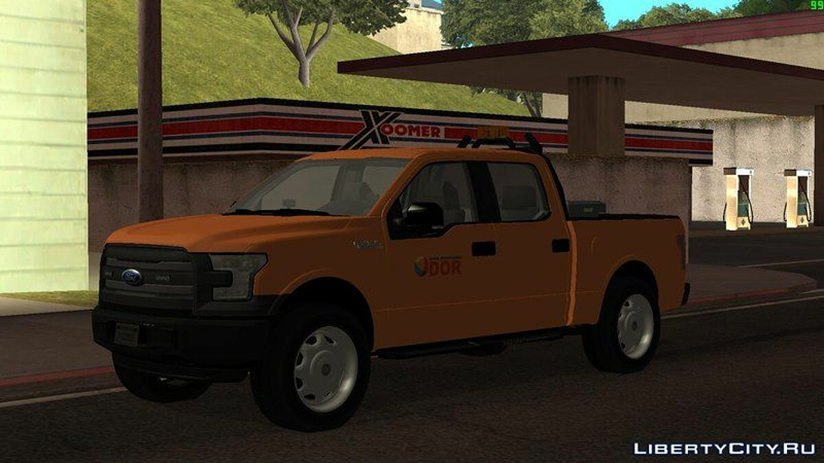 Car packs San Andreas Department of Roads Pack for GTA San Andreas