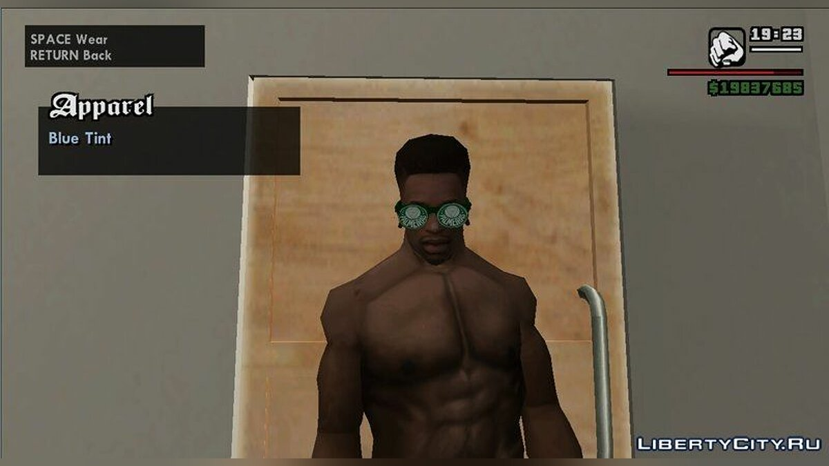 Watches and chains Strange Glasses for GTA San Andreas