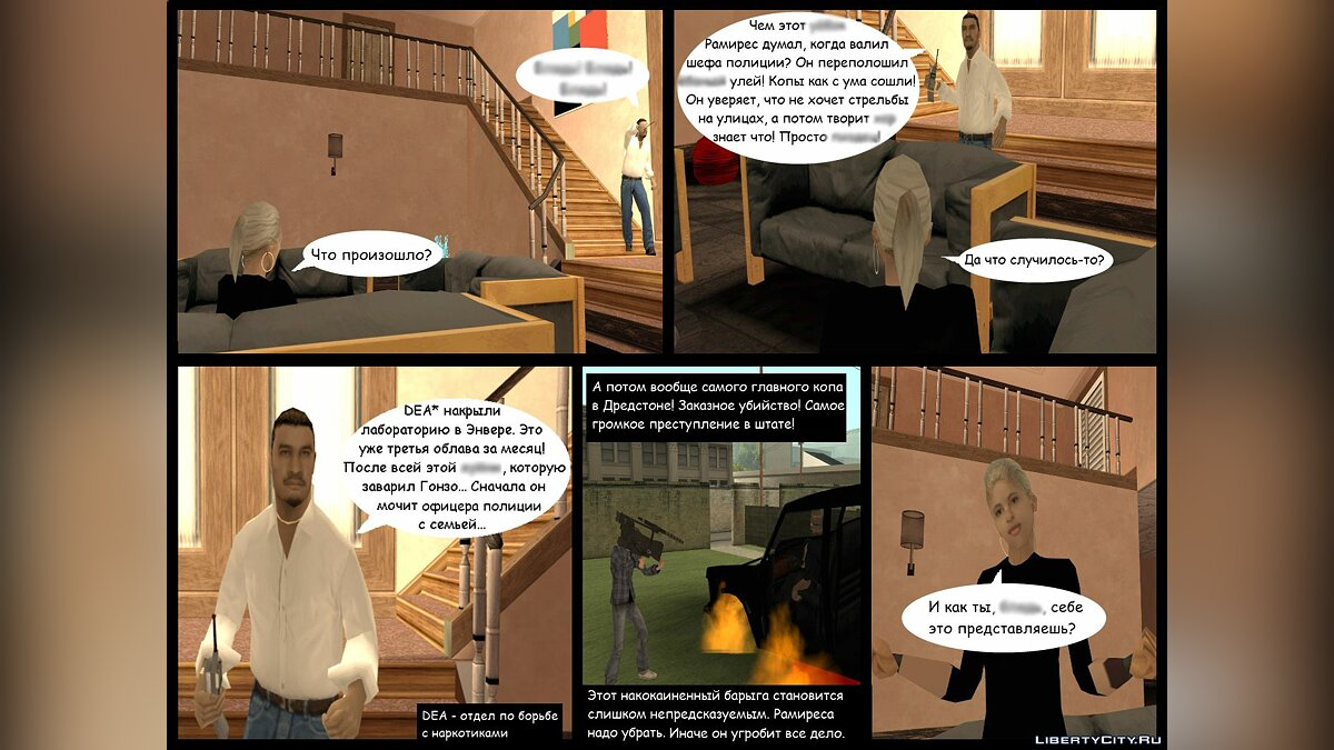 Comics The Chronicles of Dredston. Chapter IV Effects. Part 1 for GTA San Andreas