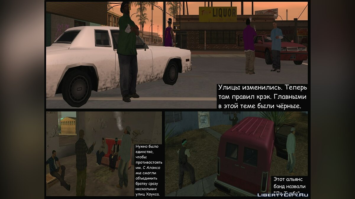 Comics The Chronicles of Dredston. Chapter III. Payback time. Part 2 for GTA San Andreas