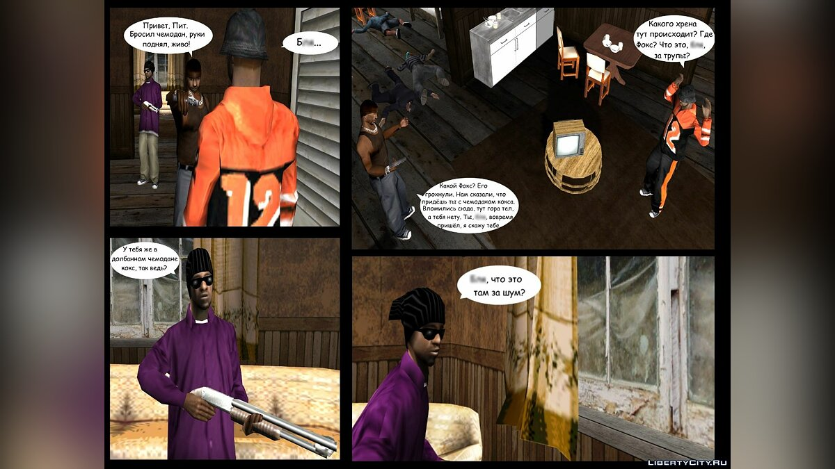 Comics The Chronicles of Dredston. Chapter II Bad luck. Part 1 for GTA San Andreas
