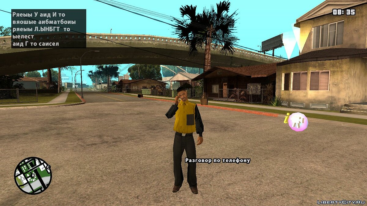 Mission editor Animating a phone conversation in DYOM for GTA San Andreas