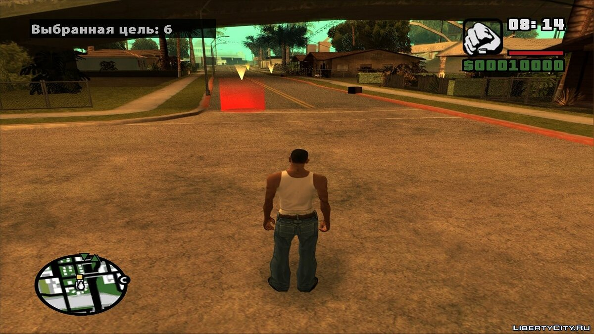 Mission editor Quick target selection (DYOM) for GTA San Andreas