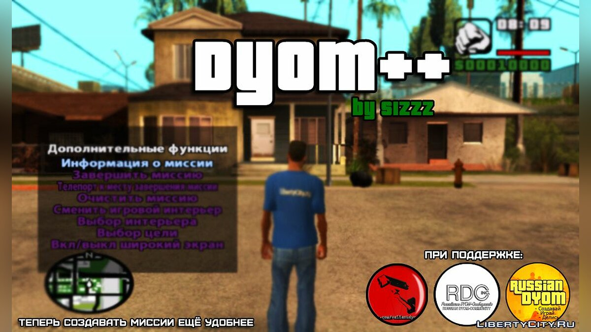 Mission editor DYOM ++ for GTA San Andreas