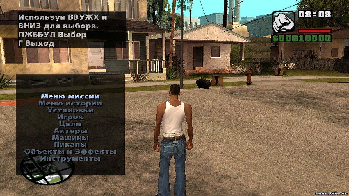 Mission editor Russian-language font for DYOM v.3 for GTA San Andreas