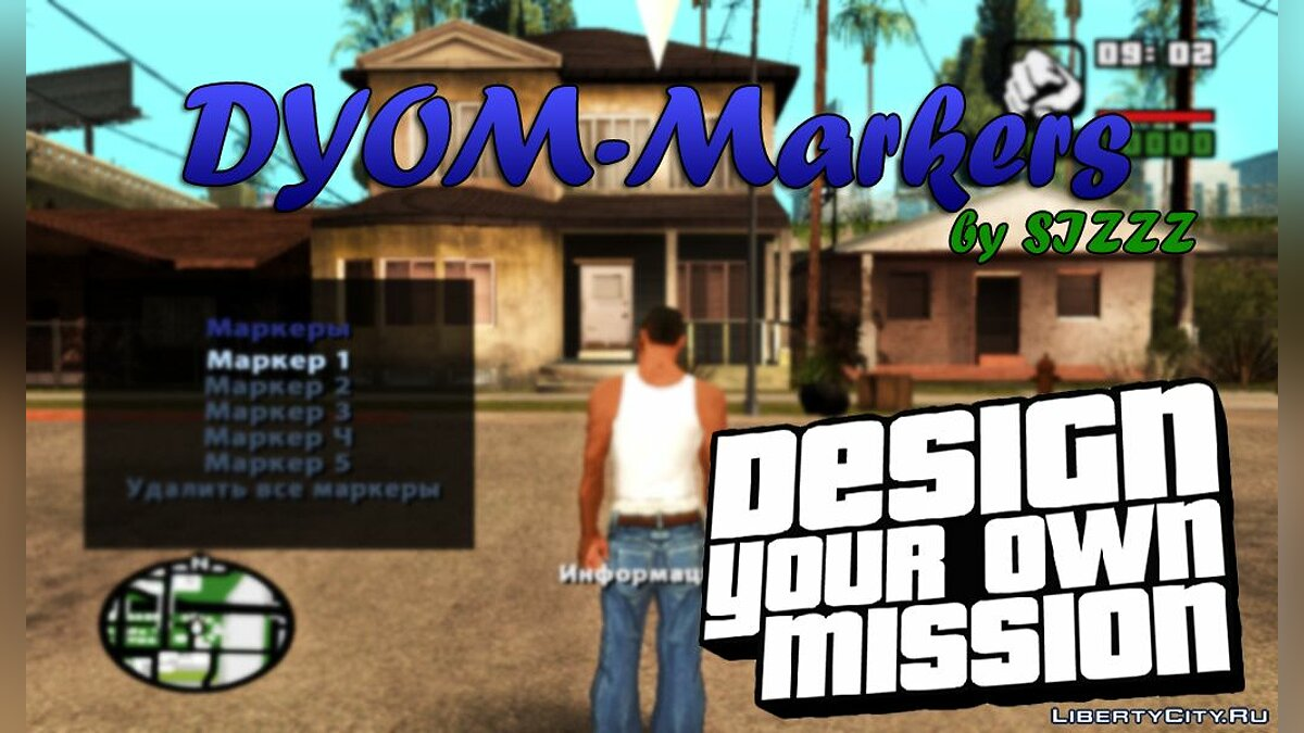 Mission editor DYOM-Markers for GTA San Andreas
