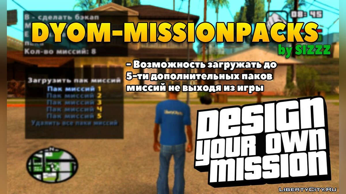 Mission editor DYOM-Missionpacks for GTA San Andreas