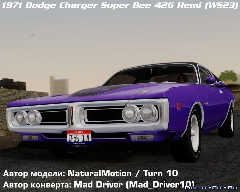 Dodge Charger Super Bee 426 Hemi Ws23 1971 For Gta San Andreas