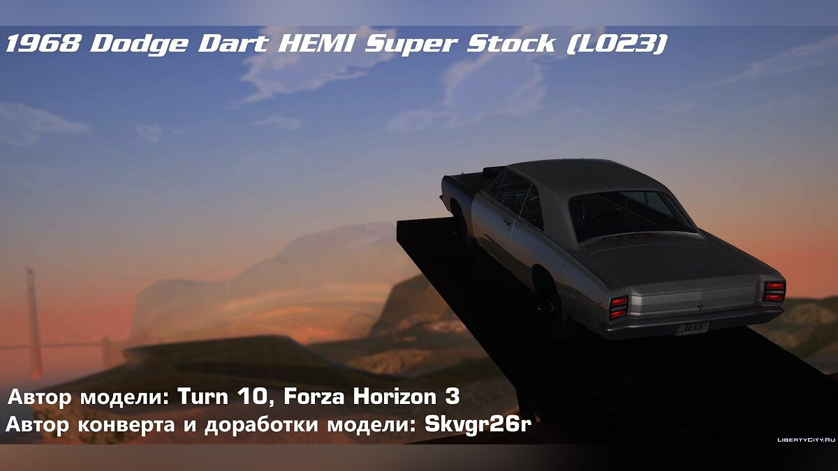 Dodge Dart HEMI Super Stock (LO23) 1968 for GTA San Andreas - Картинка #1