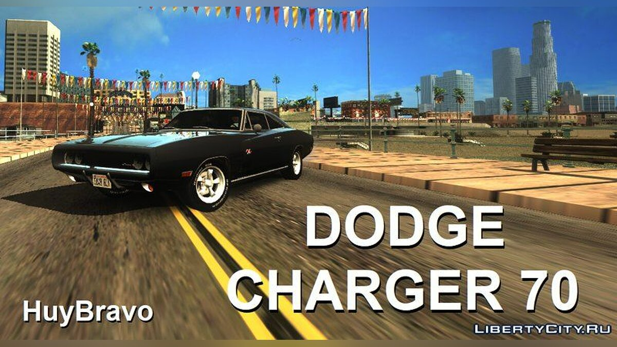 Dodge car Dodge Charger 70 + звуки for GTA San Andreas