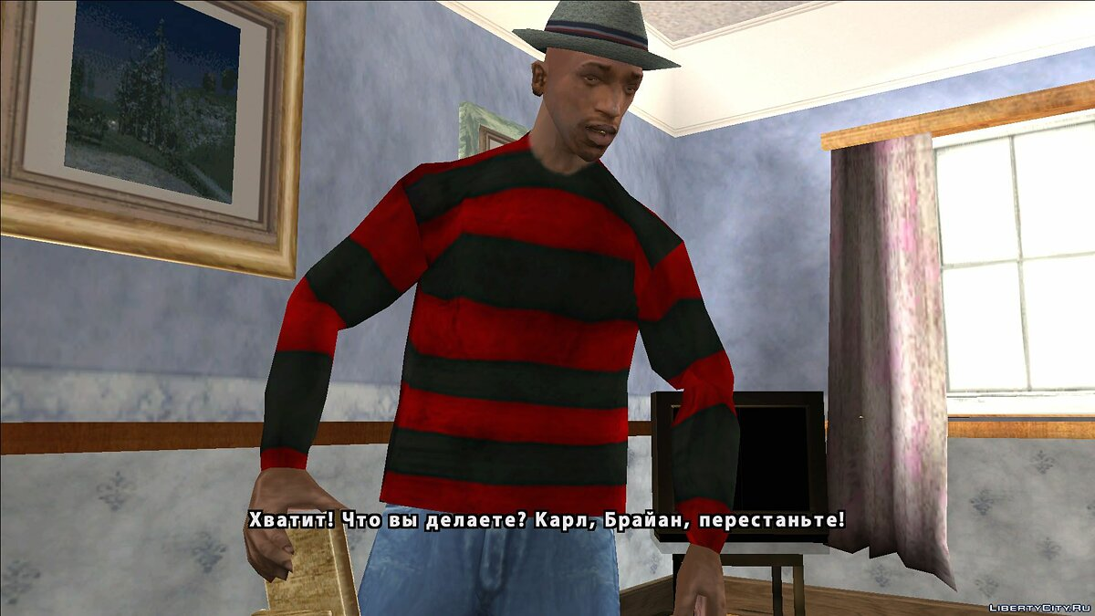 Pullovers and T-shirts Freddy Krueger Sweater for GTA San Andreas