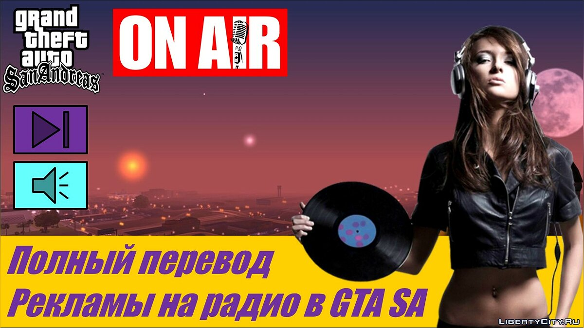 Fan video The full translation of advertising on the radio in GTA SA for GTA San Andreas