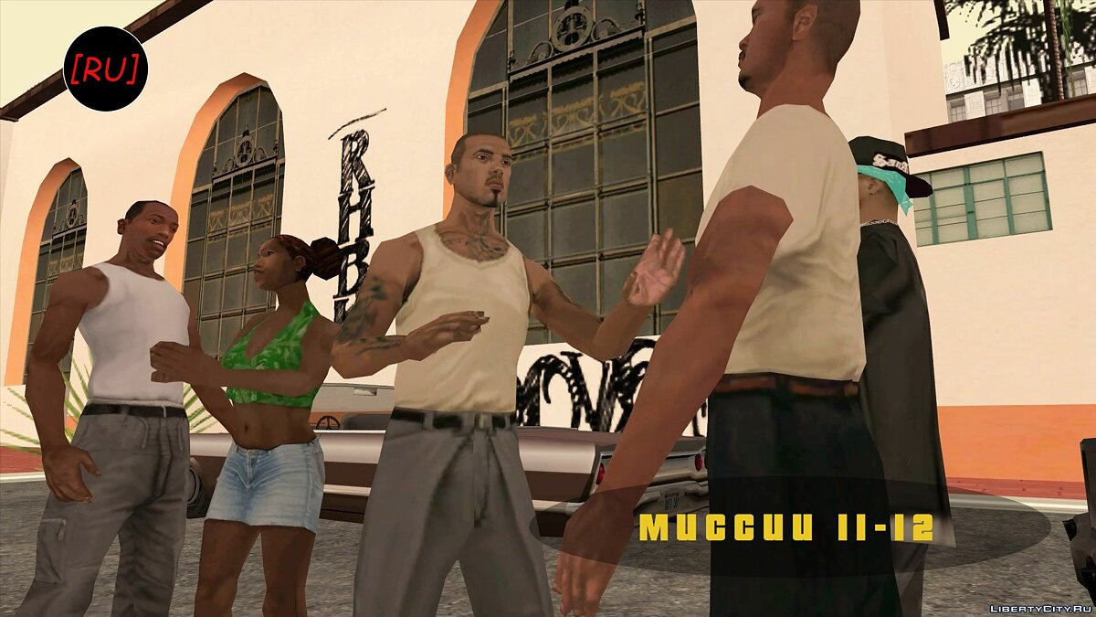 Fan video [RU] GTA San Andreas - Missions 11-12 (Russian voice acting) for GTA San Andreas