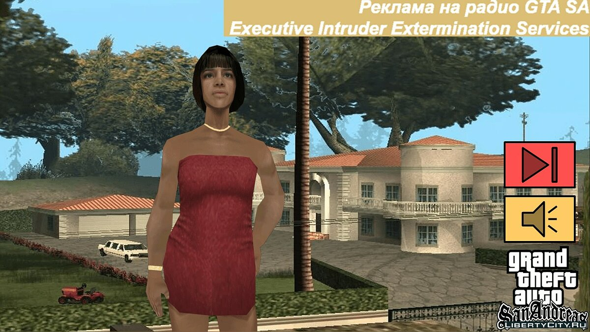 Fan video The 11th part of the translation of advertising on GTA SA radio + 1 show for GTA San Andreas