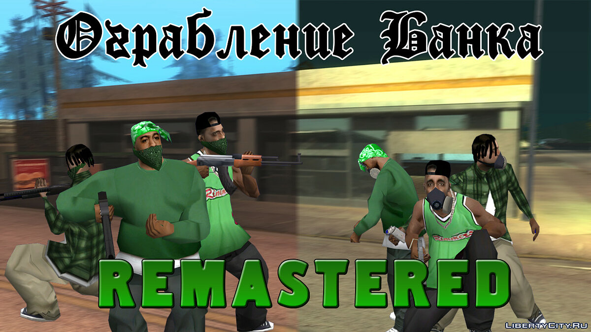 Fan video Bank Robbery Remastered for GTA San Andreas