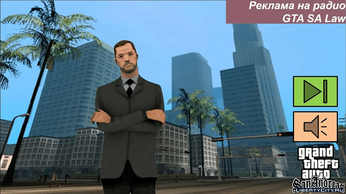Fan video The 9th part of the translation of advertising on the radio GTA San Andreas for GTA San Andreas