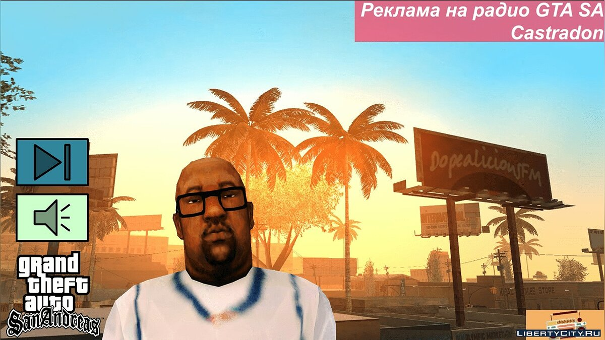 Fan video The 10th part of the translation of advertising on radio GTA SA for GTA San Andreas