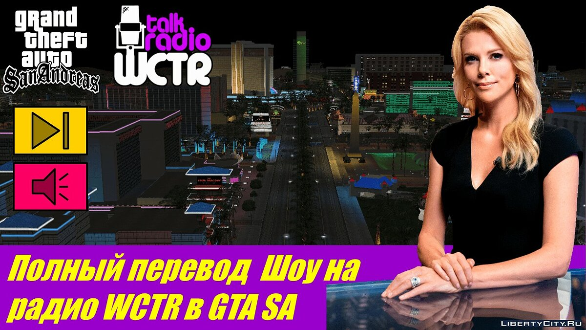 Fan video Complete translation of all shows on WCTR radio for GTA San Andreas
