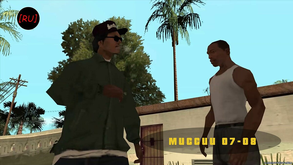 Fan video [RU] GTA San Andreas - Mission 07-08 (Russian voice acting) for GTA San Andreas