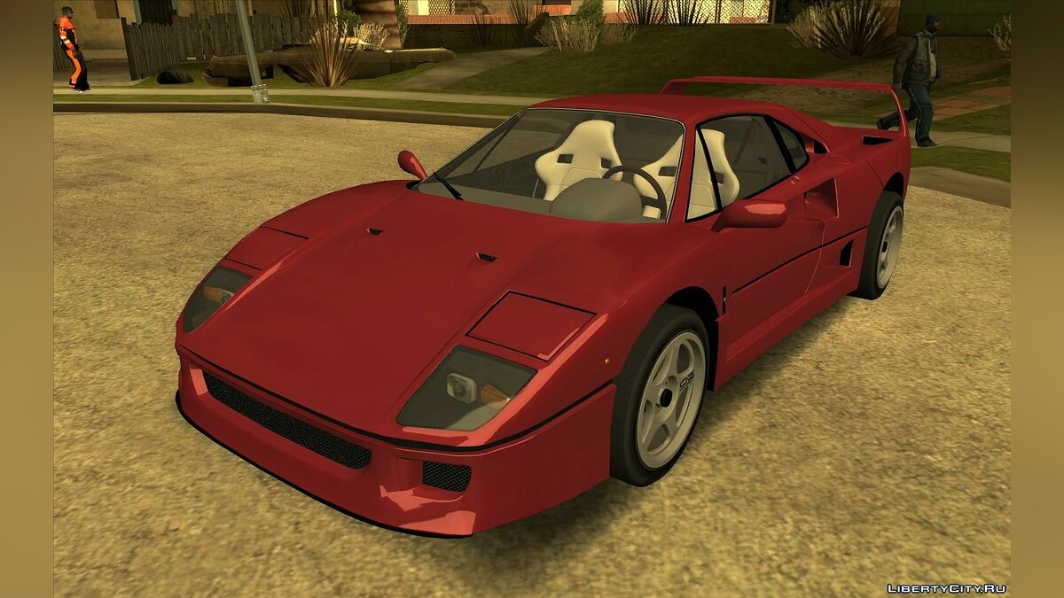 Ferrari car Ferrari F40 Ultimate Edition for GTA San Andreas
