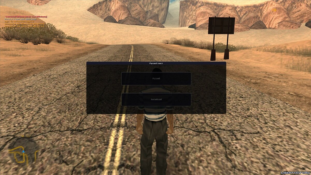 Filterscripts Localizing your server for GTA San Andreas