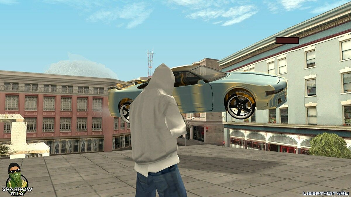 Filterscripts Gravity Gun for GTA San Andreas