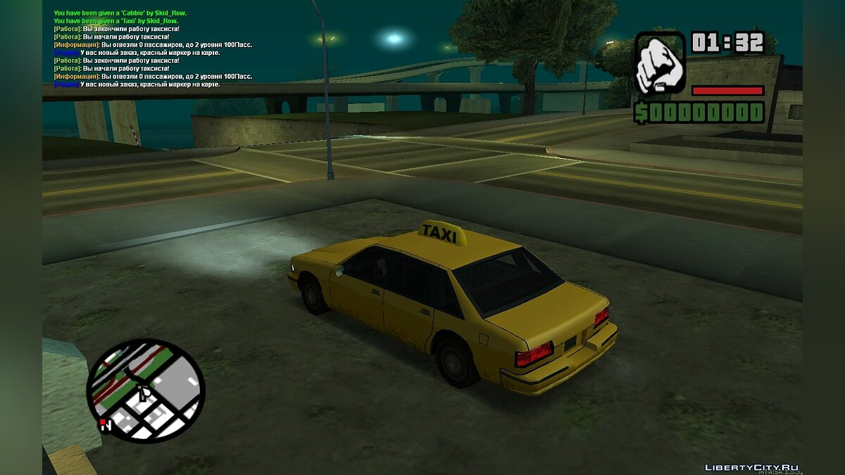 Filterscripts [MTA] Taxi Job for GTA San Andreas