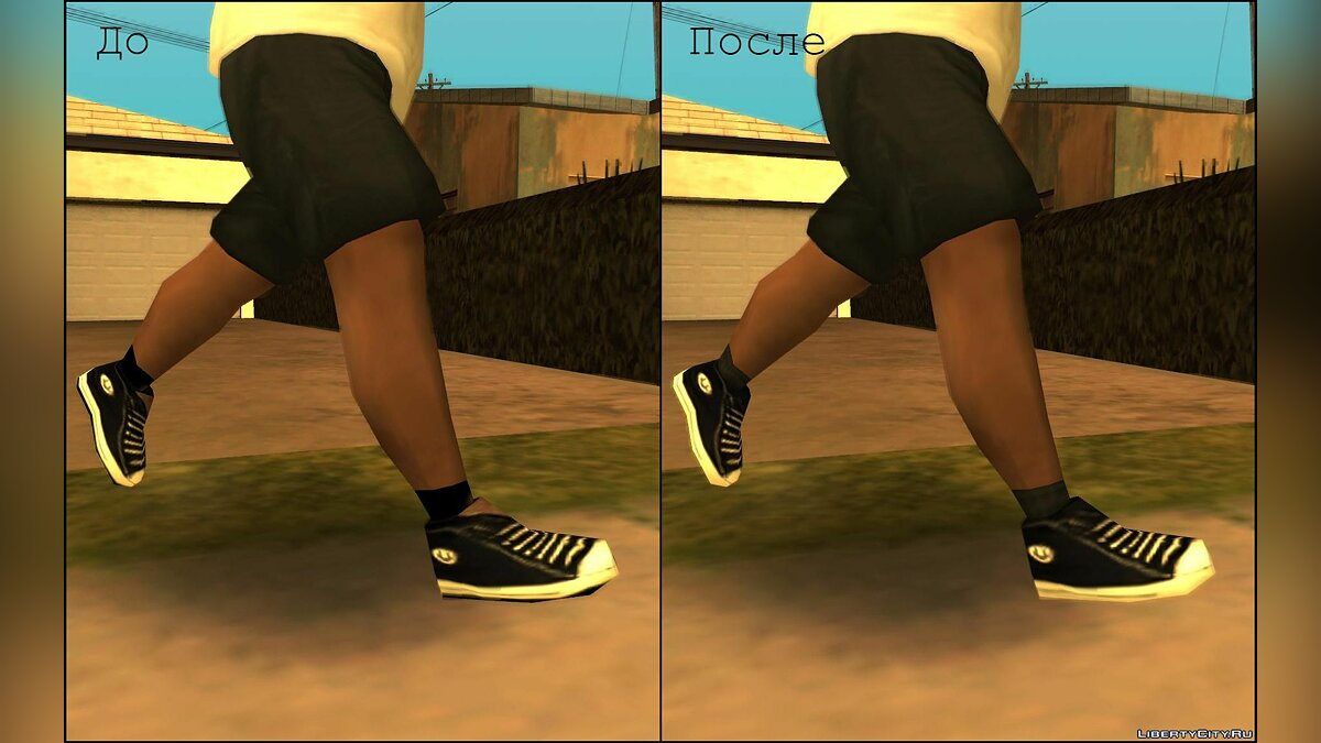 Boots Updated shoe textures v1.0.1 for GTA San Andreas