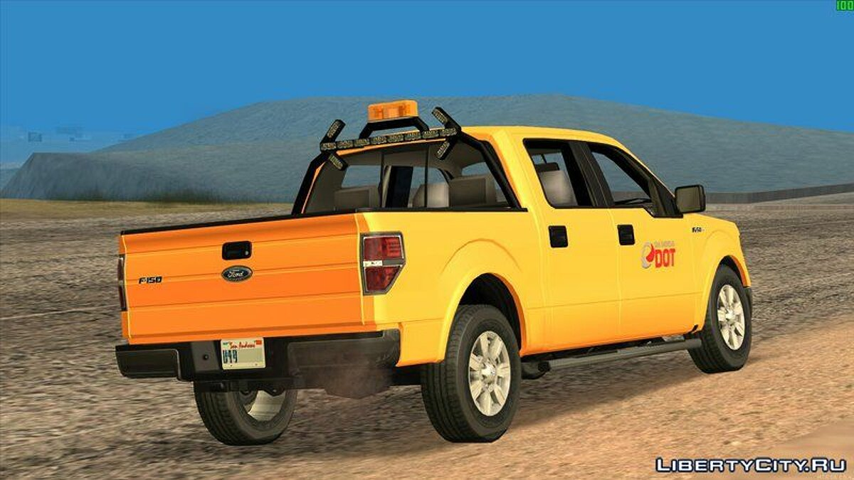 Ford car 2010 Ford F150 and PDMS for GTA San Andreas