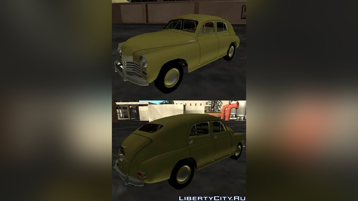 GAZ M20 victory for GTA San Andreas - Картинка #1