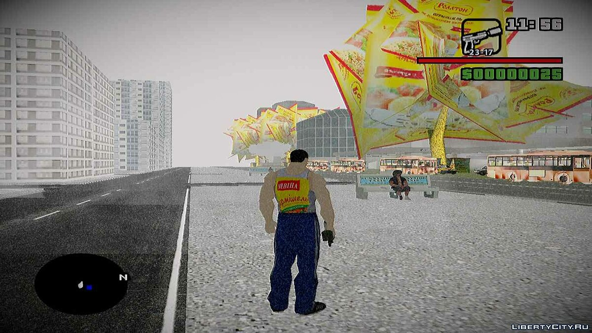 Global mod GTA Electrogorsk Full Edition for GTA San Andreas