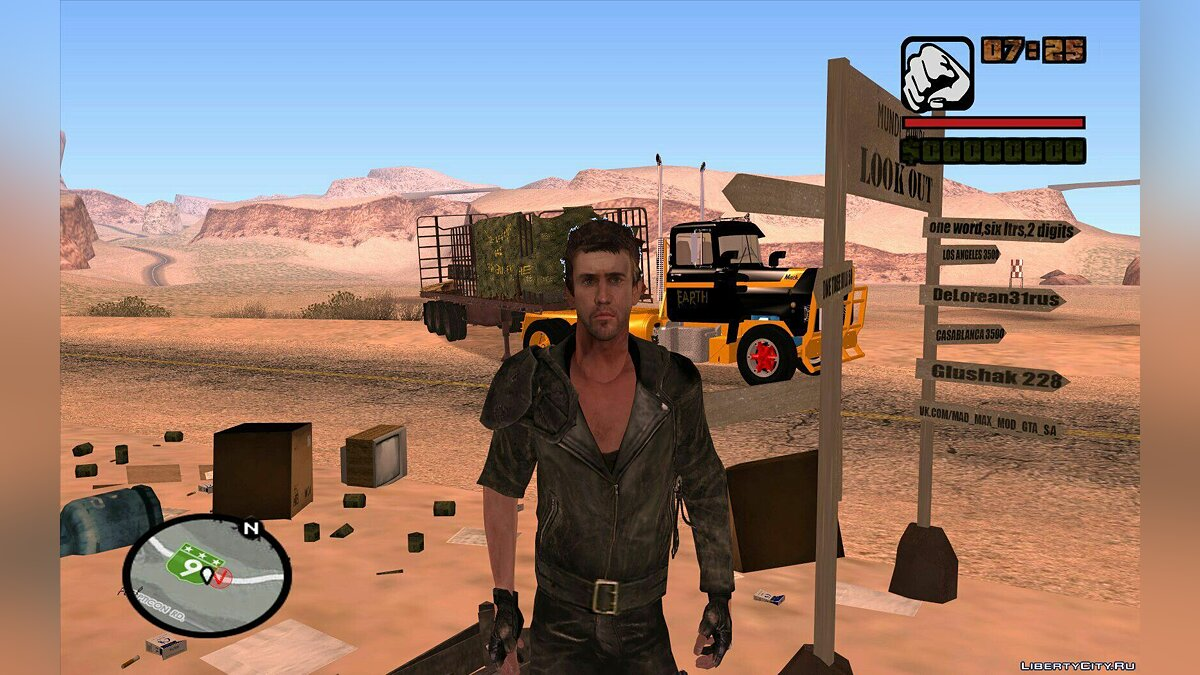 Global mod GTA: Mad Max The Road Warrior v 0.44 for GTA San Andreas