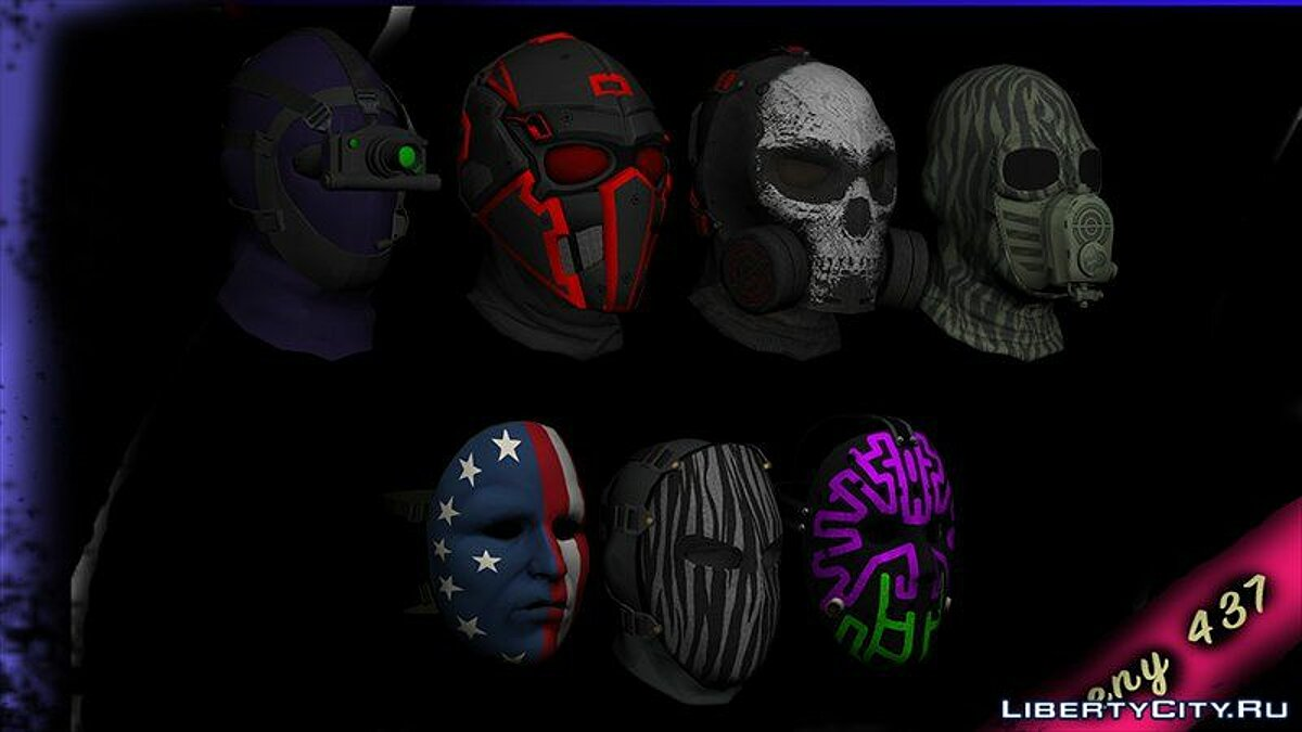 Hats Doomsday Day Masks For Cj for GTA San Andreas