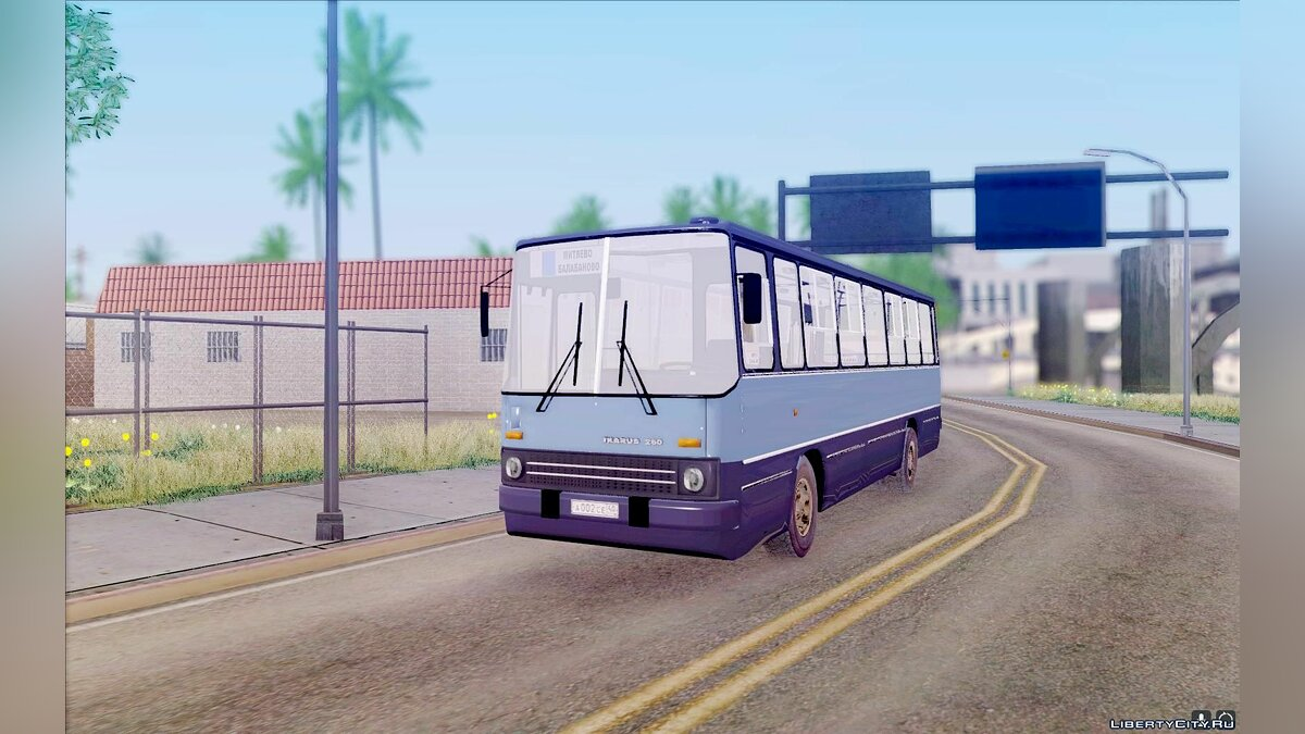 Ikarus car Ikarus 263 for GTA San Andreas