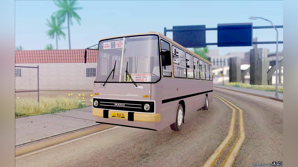 Ikarus car Ikarus 260.04 for GTA San Andreas