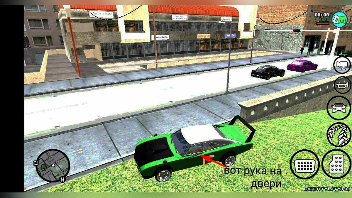 CLEO script Hand on a door in a car for GTA San Andreas (iOS, Android)