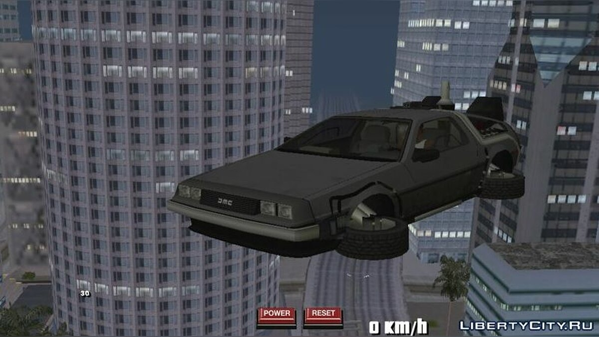 CLEO script Back to the Future (Moveable) for GTA San Andreas (iOS, Android)