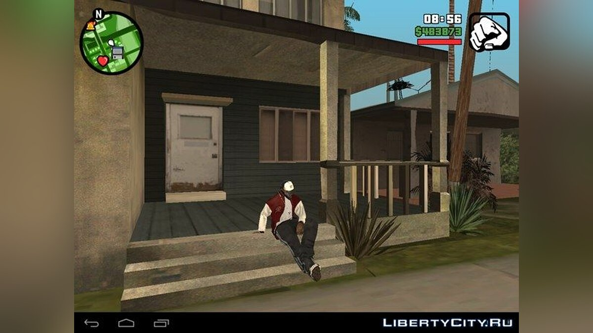 Sit on the steps (Android) for GTA San Andreas (iOS, Android) - Картинка #1