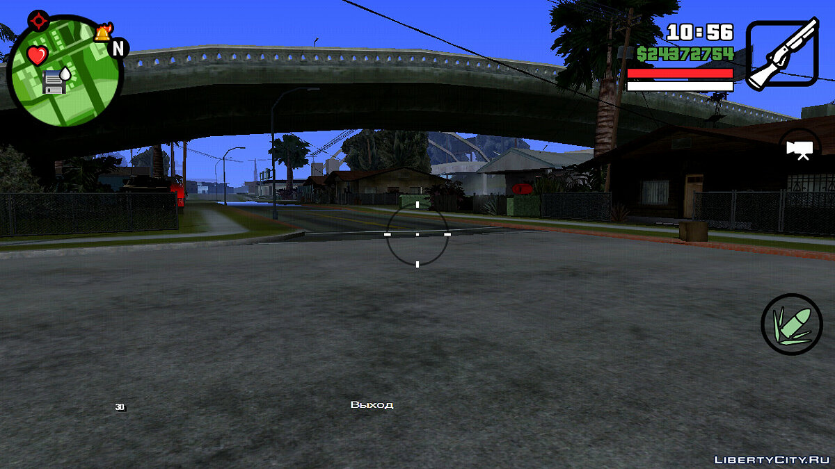 CLEO script First-person view