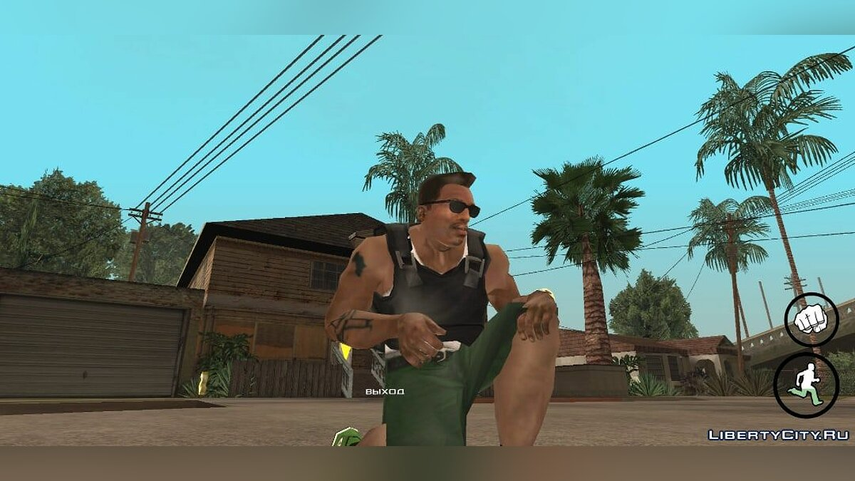 CLEO script Body armor visualization for GTA San Andreas (iOS, Android)