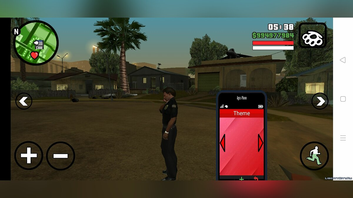 Interactive phone for GTA San Andreas (iOS, Android) - Картинка #3