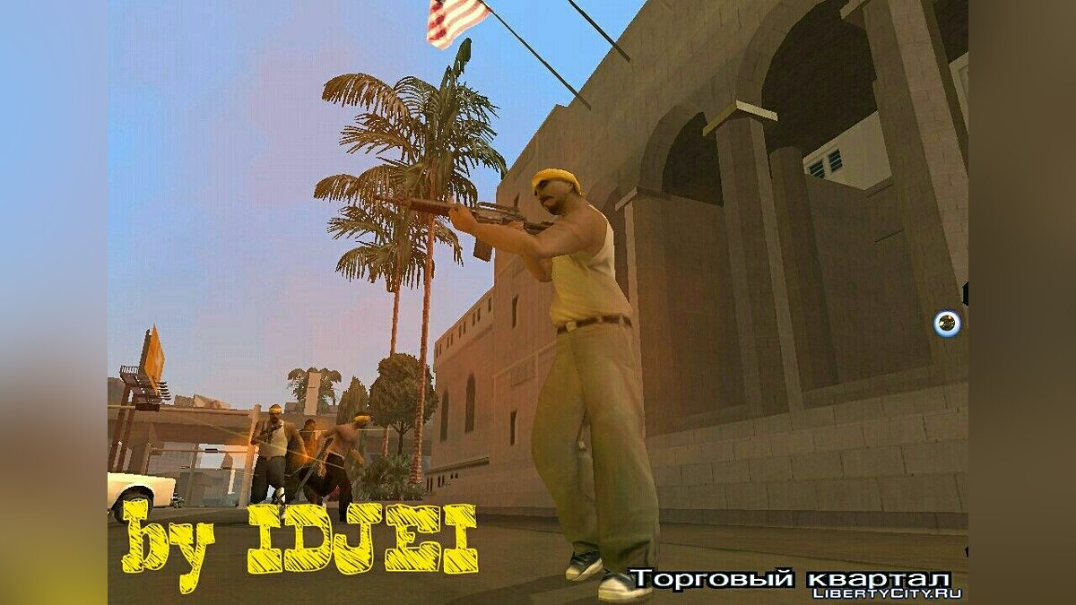 CLEO script Riot at the City Hall for GTA San Andreas (iOS, Android)