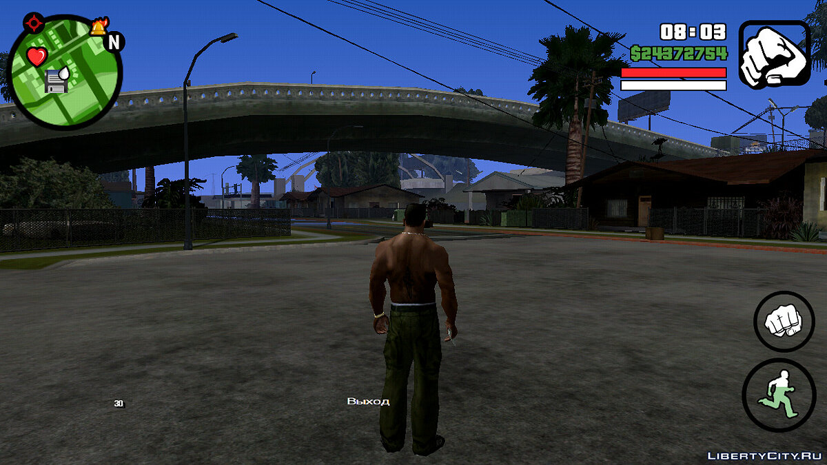 CLEO script Stopping time for GTA San Andreas (iOS, Android)