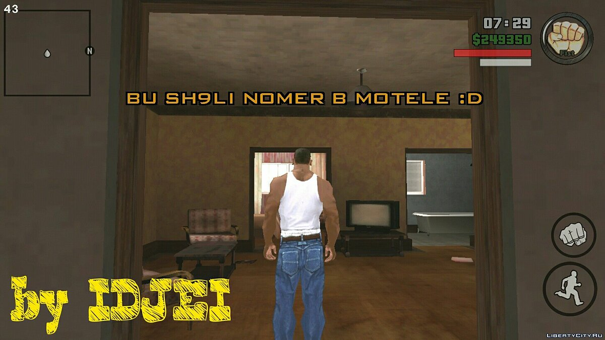 Possibility to rent a room in a motel for GTA San Andreas (iOS, Android) - Картинка #2