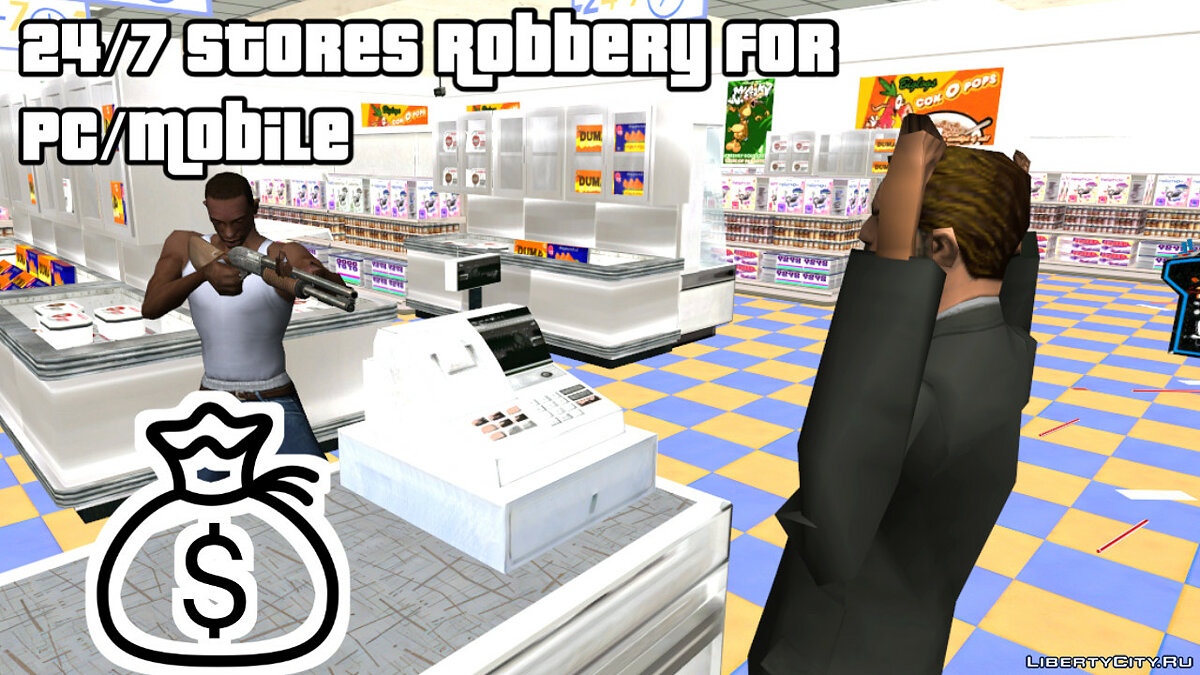 CLEO script Ability to rob shops 24/7 for GTA San Andreas (iOS, Android)
