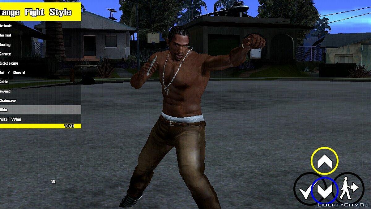 CLEO script The ability to change the fighting style for GTA San Andreas (iOS, Android)