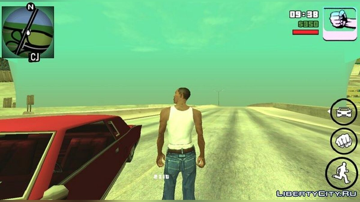 CLEO script No obstacle at the beginning of the game for GTA San Andreas (iOS, Android)
