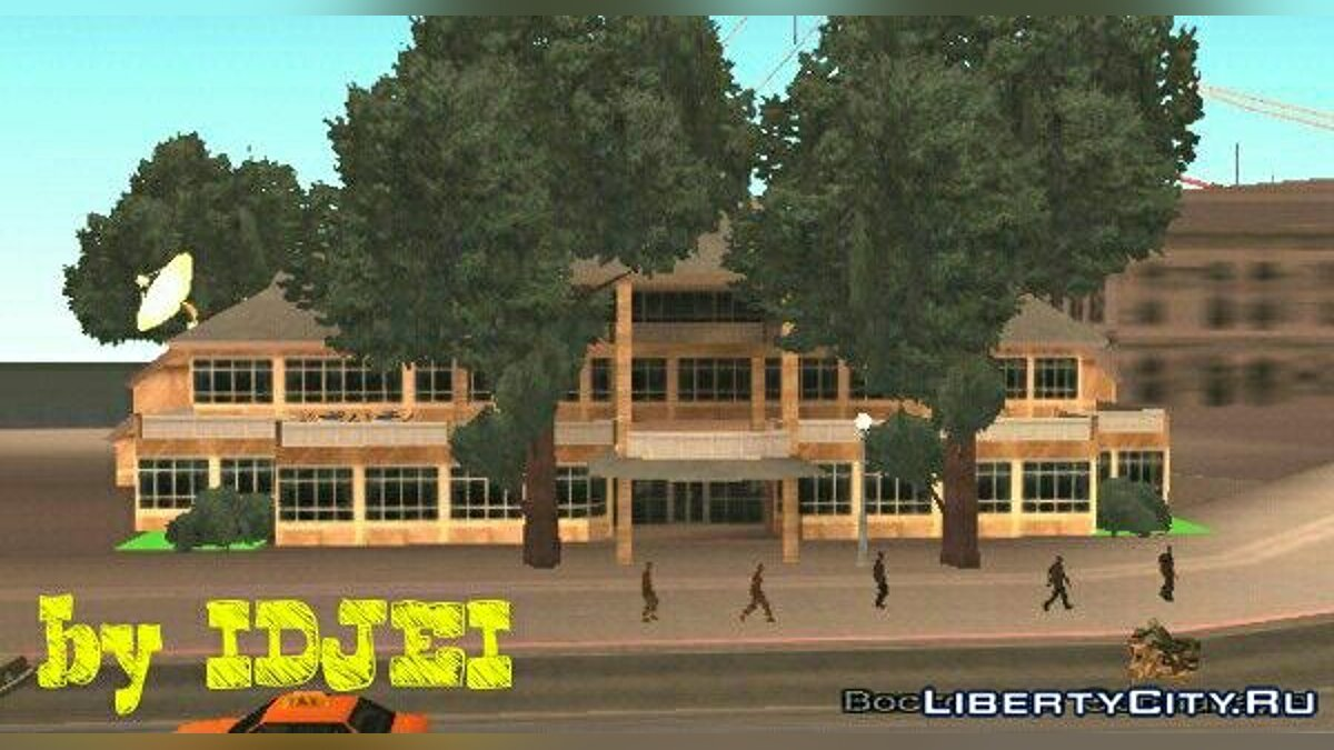 CLEO script New house in SF for GTA San Andreas (iOS, Android)
