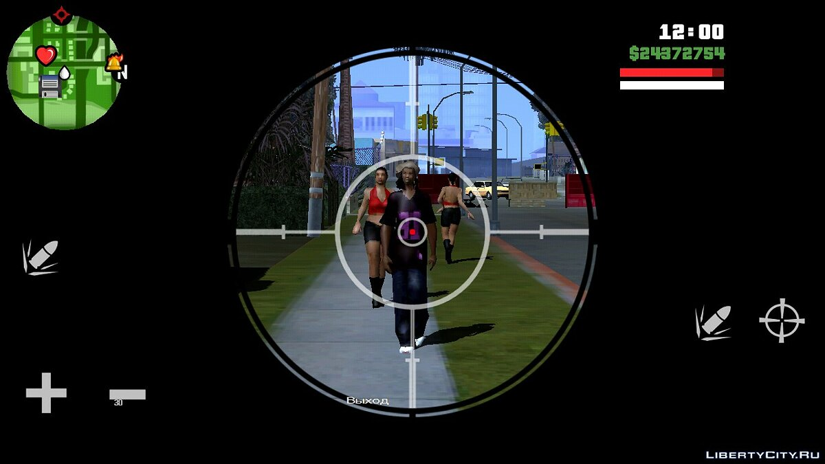 CLEO script Slow motion, after firing a sniper rifle for GTA San Andreas (iOS, Android)